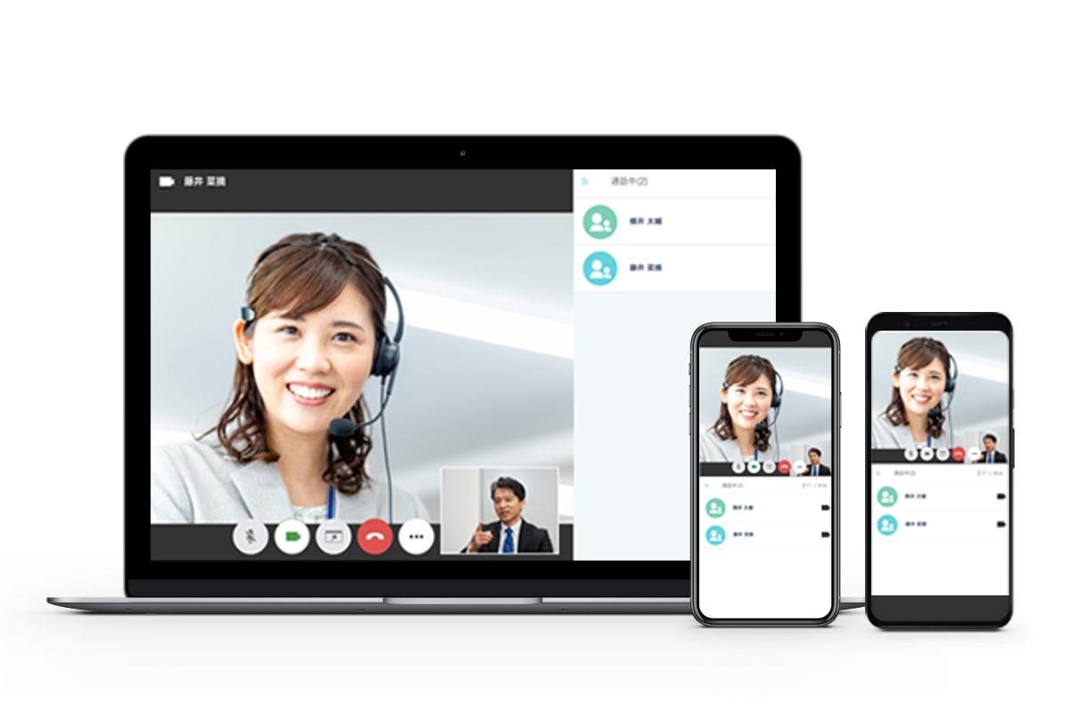 ビジネスチャット「direct」、テレワークにおける生産性を向上する独自機能を搭載した音声/ビデオ通話機能を追加