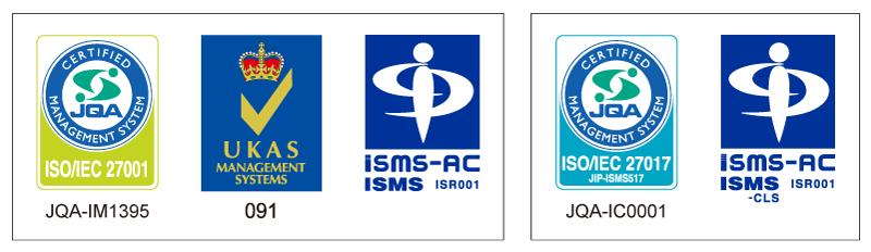 ISO/IEC 27001:2013(JIS Q 27001:2014)およびISO/IEC27017:2015(JIP-ISMS517)の認証 イメージ