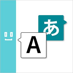 翻訳ボットロゴ